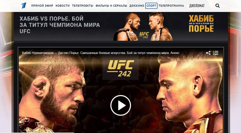 Khabib vs Poirier at UFC 242 free stream on the Russian Channel One